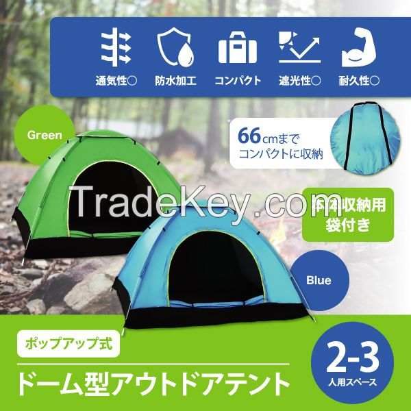 RS-L1892 Outdoor tent for 2-3 people