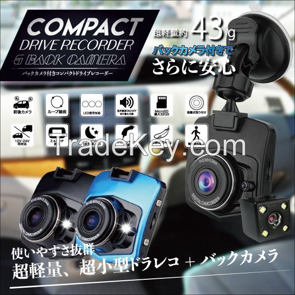 ZX-020, Compact drive recorder with back camera Ultra-lightweight Ultra-compact