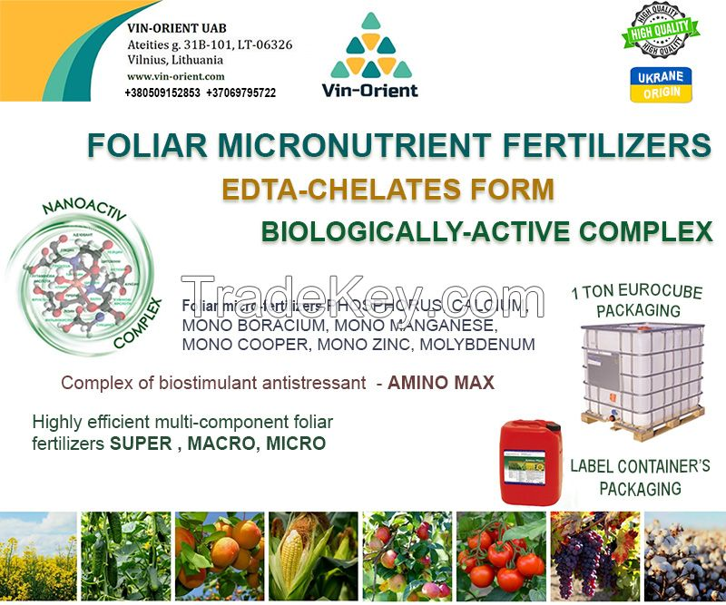 Ukrainian foliar micronutrient  fertilizer NANOACTIVE Micro