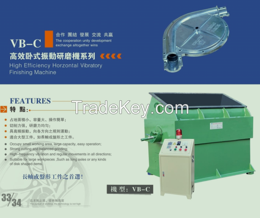 Efficient horizontal vibration grinding machine