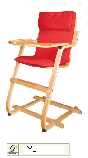 kid'chair