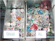 Reverse vending machine(RVM)