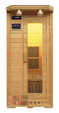 the  far infrared sauna
