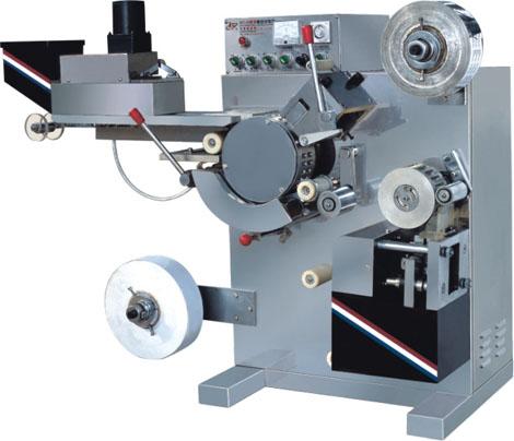 MODEL DPT-65 BLISTER-CAP PACKAGING MACHINE