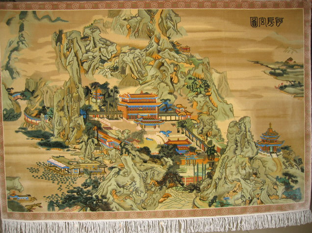 silk carpet, silk carpets, silk rugs and tapestry 1209