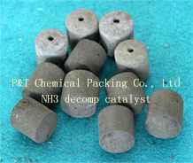 NH3-Decomposed Catalyst