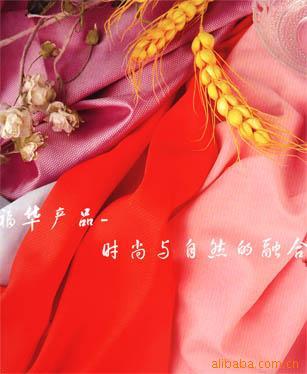 Taffeta Designer Fabric