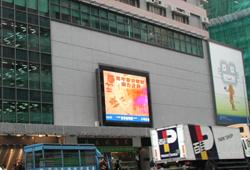 20mm Outdoor Color LED Displays