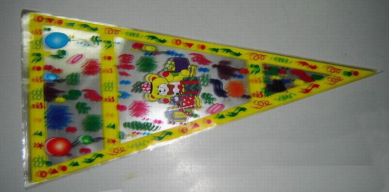 BOPP Candy / Flower / Gift Packaging Bag (012)