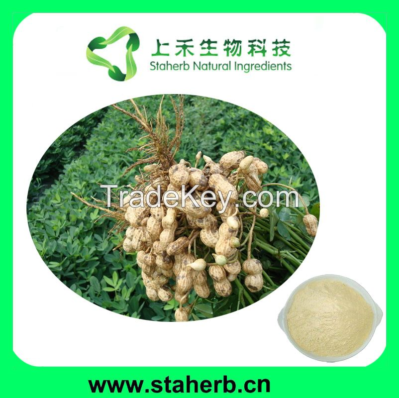 Factory supply Luteolin, Peanut shell extract; plant extract; herb extract