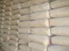 Cement 42.5 (bulk)