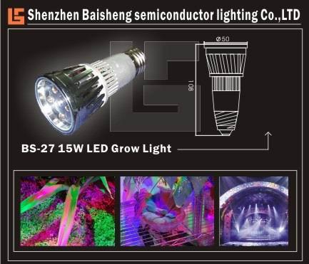 15W LED Grow