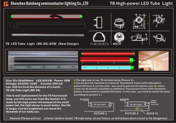 T8 High Power LED Tube Light/led t8 tube light