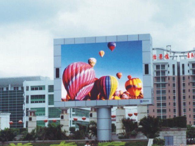 P25 LED Display Outdoor Virtual Full-Color Display