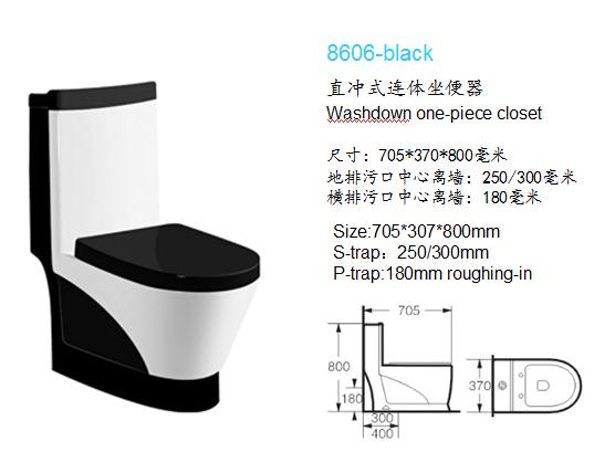 Washdown one-piece closet black color toilet