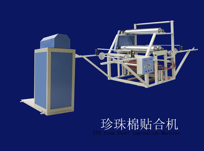 EPE Foam lamminating  Machine