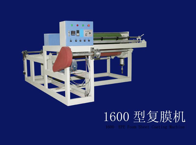 EPE Foaming Sheet  Coating  Machine