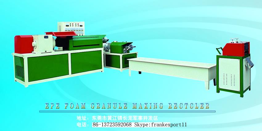 Plastic Granule Making Recycler