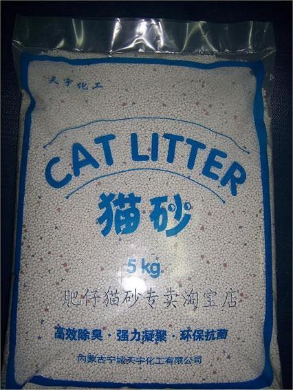 finer catlitter
