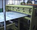 Aluminium Plastic Composite Panel Line