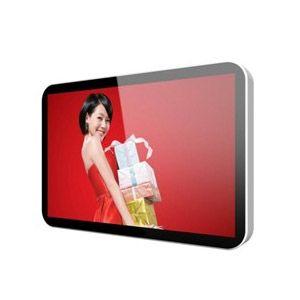 Digital Signage Enclosure (Ultra Thin Bezel)
