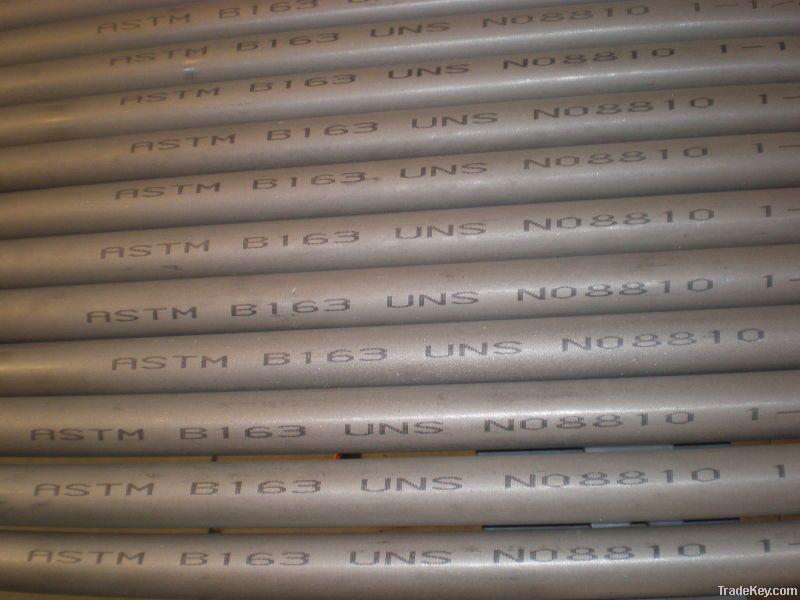 Inconel 625 (UNS N06625/W.Nr.2.4856) Pipe