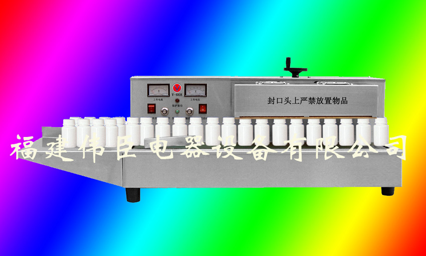 Automatic Induction Aluminum Foil Sealing Machine
