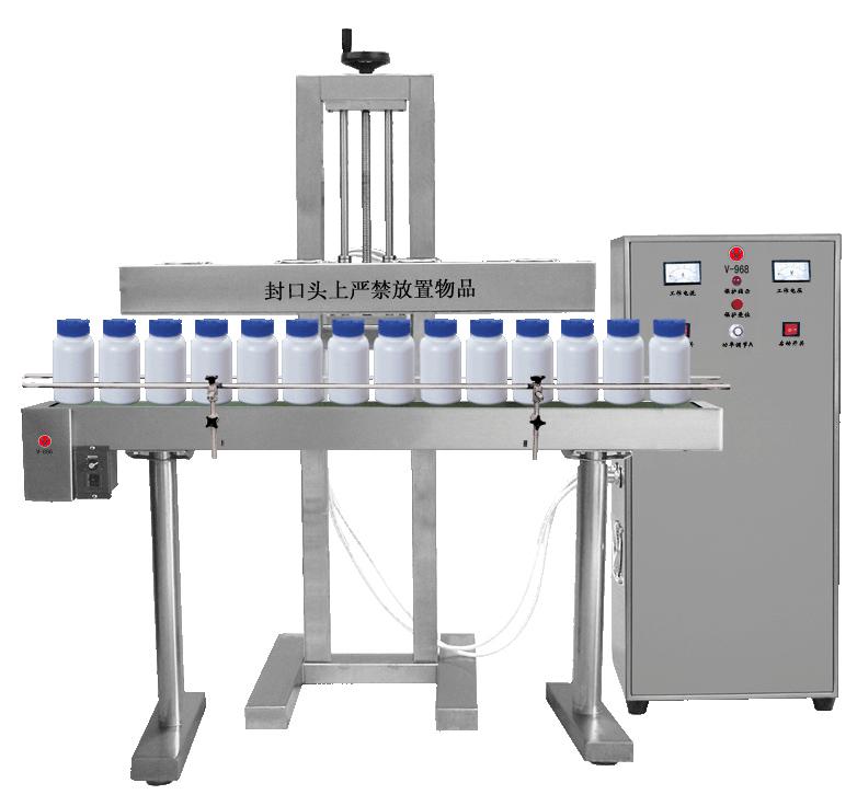 Stainless Steel Transmitting Machine