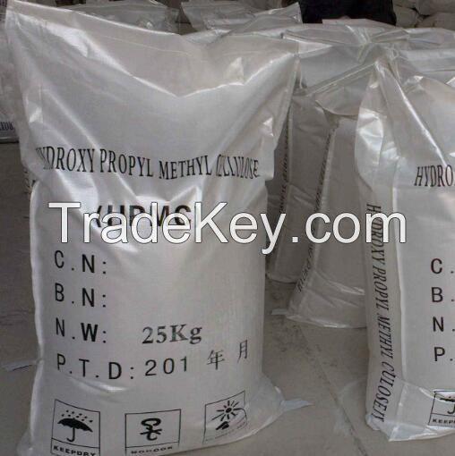 Hydroxypropyl Methyl Cellulose (HPMC or MHPC) CAS Code: 9004-65-3