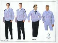 engineer uniform