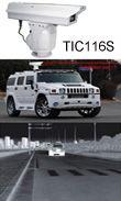Military Camera, thermal imaging camera