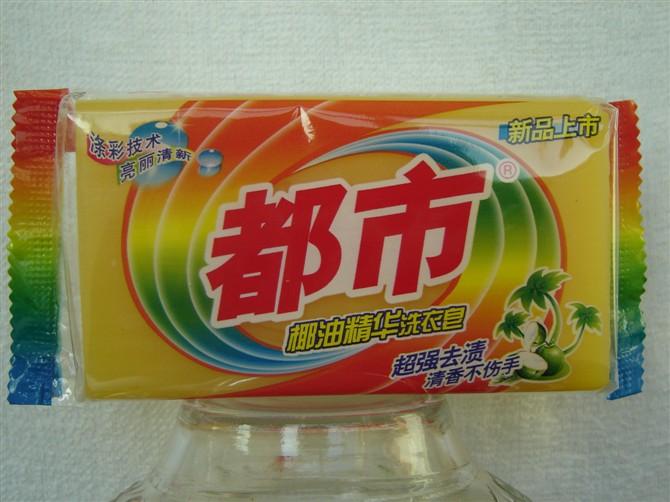 Soking Laundry Soap