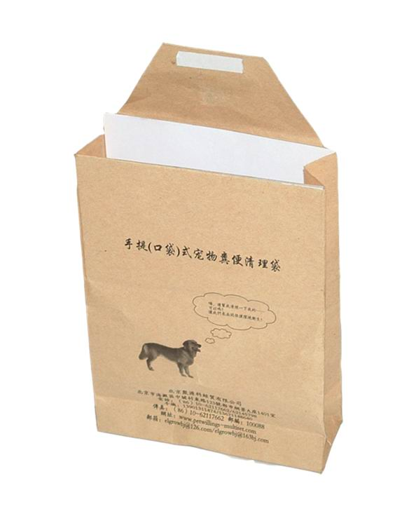 Portable pet waste collecting bags