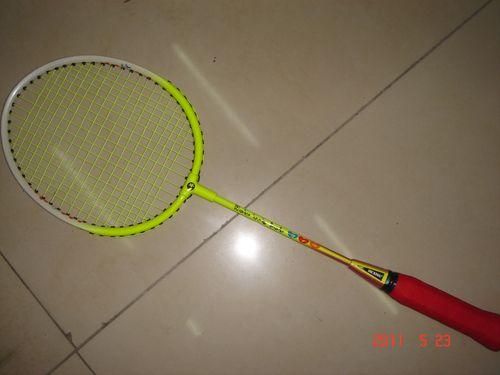 Mini Badminton Racket Aluminium Material