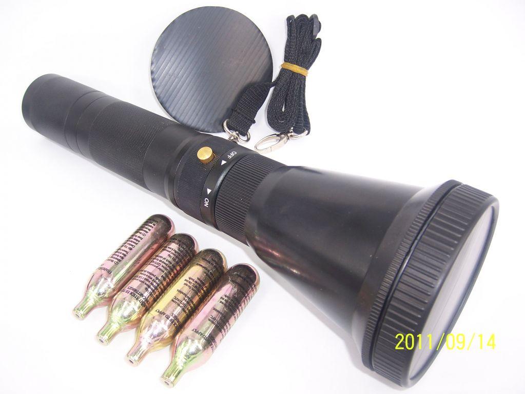 Super Net Gun