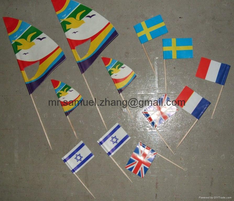 Flag Toothpick