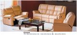 Leather Recliner Sofa (B2098#)