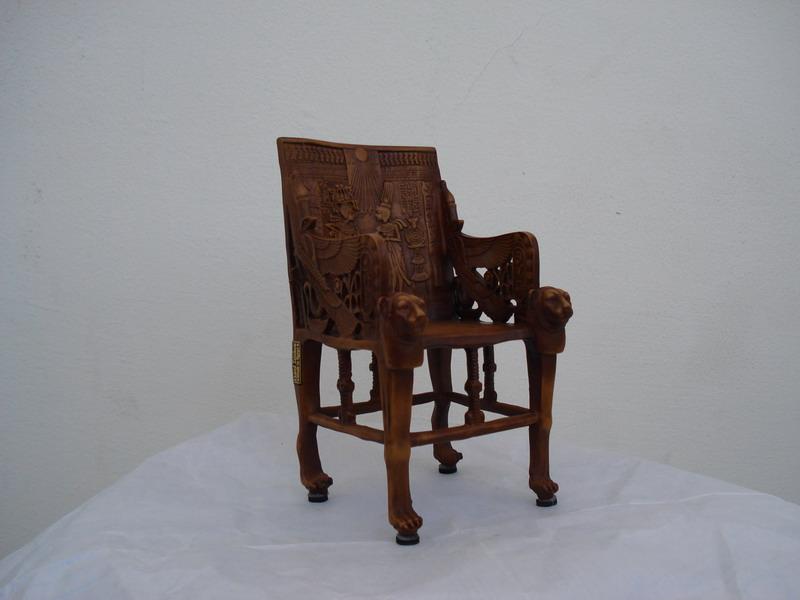 King TuT Chair