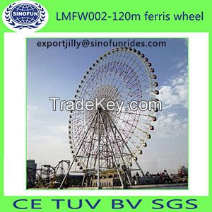 ferris wheel for sale Price, 120m ferris wheel China manufacturer
