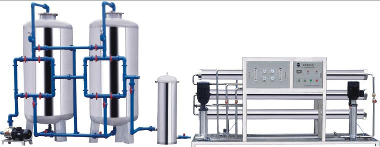 Water Treatment Machines