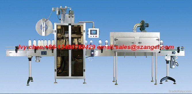 Sleeve labeling machine SLM-250