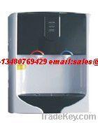 Water dispenser/water cooler YLR2-5-X(161T)