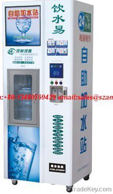 Water Vending Machine RO-100A-C