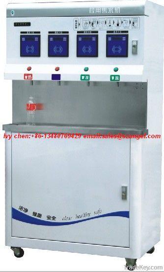 Water Vending Machine 100A-I