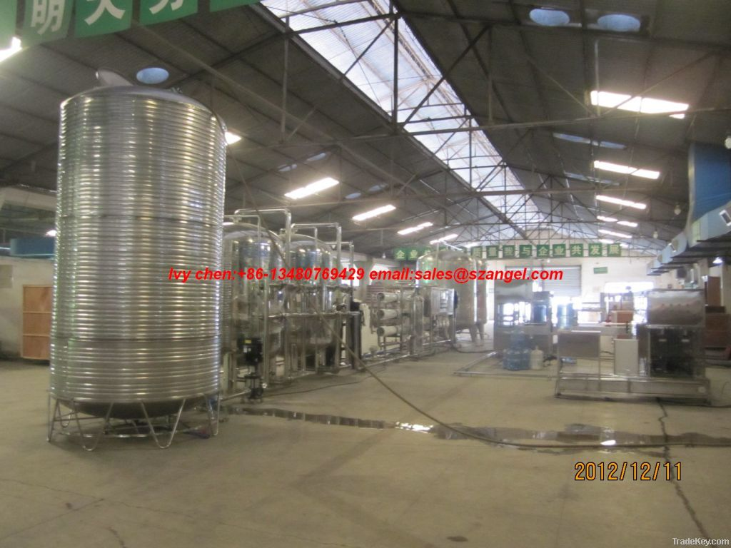 water treatment machine