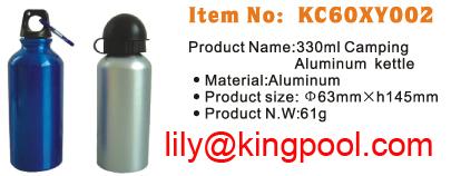 Camping Aluminum Kettle