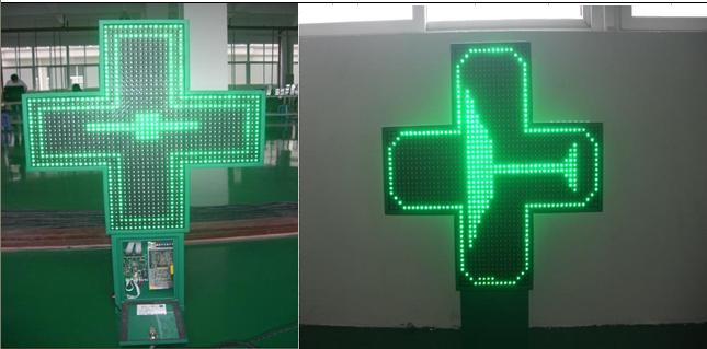 Pharmacy LED display