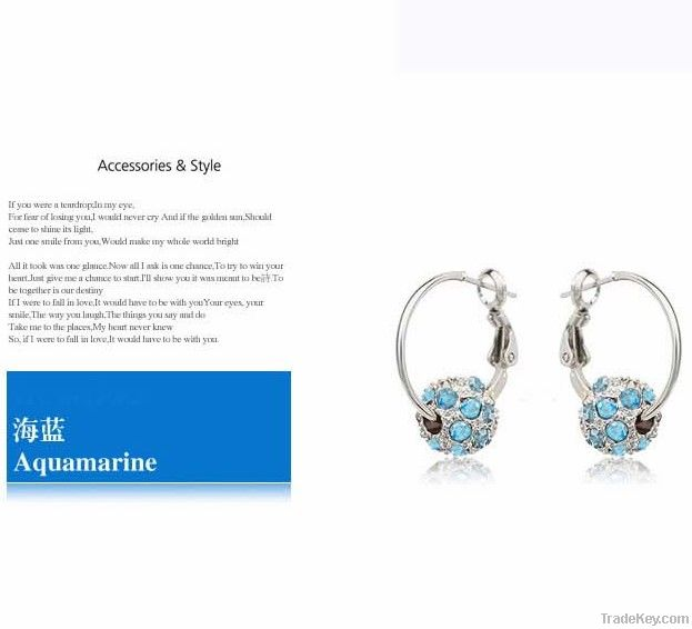 Sea Blue Primrose Ball Crystal 18K Gold or Silver Alloy Earrings Studs