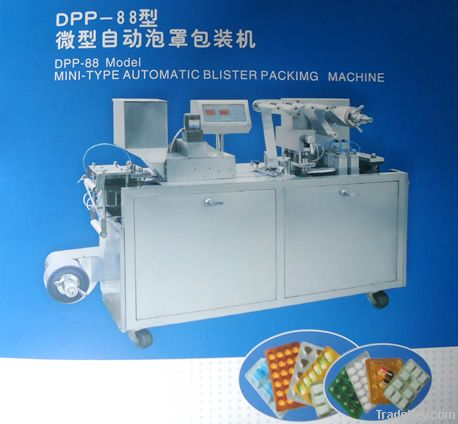 DPP88 Mini Auto Blister Packing Machine
