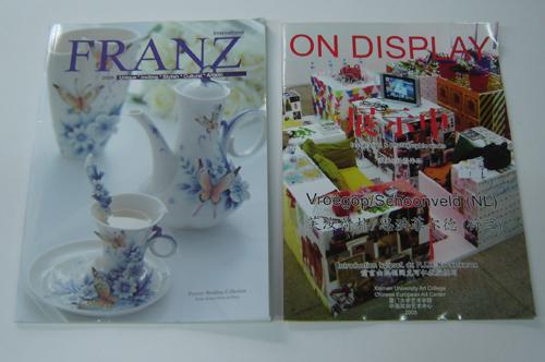 Magazine/Journal/Catalog